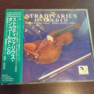 Stradivarius on gold cd made in Japan