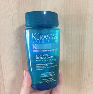 Kerastase hypoallergenic cleaning smoothing shampoo