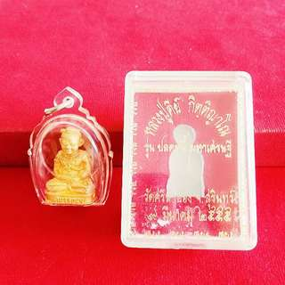 Kumantong(KMT)  LP KEY