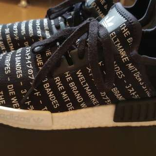 Adidas NMD R1 - Limited - US Released Pre Owned