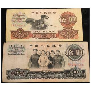 People's Bank of China Year 5 & 10 Dollars Year 1960 & 1965