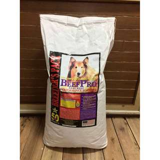 Green bells frozen dog food pets supplies pet food on carousell beefpro adult dog food forumfinder Images