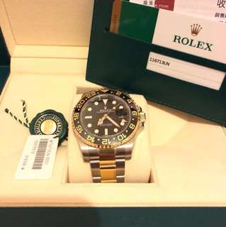 NEW & AUTHENTIC ROLEX 1167113LN