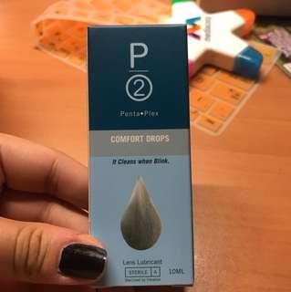 P2 Penta plex lens lubricant