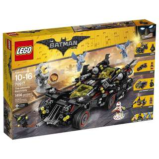 Lego 70917 Batman Movie Ultimate Batmobile - Brand New MISB