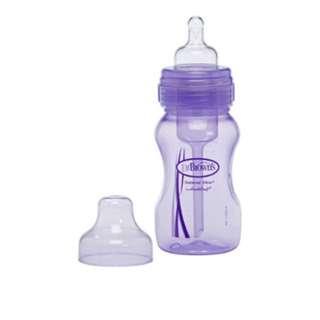 Dr Brown 8oz Wide Neck Bottle
