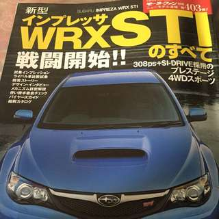 WRX magazine 2007