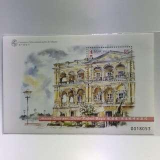 澳門郵票 1998