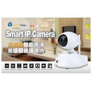 IP Cam 720P百萬像素 高視保智能高清無線網絡攝像機