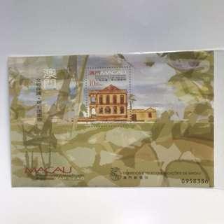 澳門郵票 1999 塔石建築物