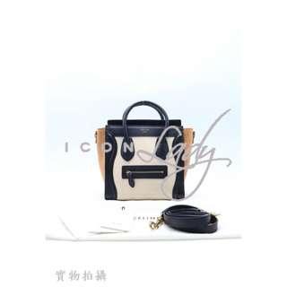 CELINE Nano Luggage Shopper Tote 黑色/ 淺杏色小牛皮配淺啡色麂皮 Tri-tone 迷你手挽袋 肩背袋 手袋