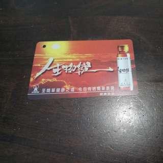 📣包郵📮地鐵車票~學童儲值 (生物健)
