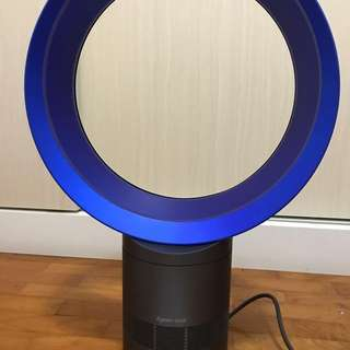 Dyson Desk Fan (AM01)