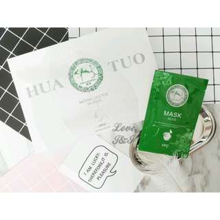 Hua Tuo 3D Ice Mask - D08 • Soothing and Repair