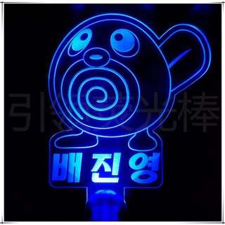 PREORDER Wanna One Bae Jin Young Lightstick