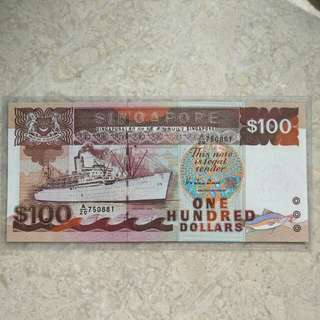 SINGAPORE $100 SHIP HTT A/20 750881 UNC
