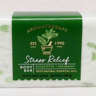 Aromatherapy Stress Relief bath and Body Bar Soap