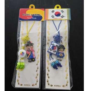 Gift from Korea