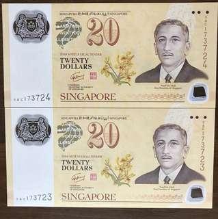 $20 Singapore Dollar 2 pc