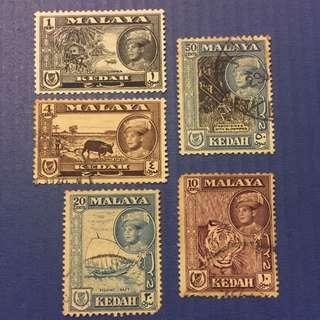 Malaya 1959 Kedah Defi 5V Used (1086)
