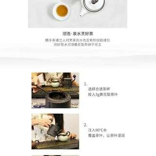 龍尖峰黃花梨樹茶磚380g*2