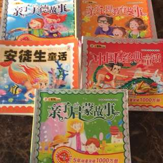 Chinese Story books for children