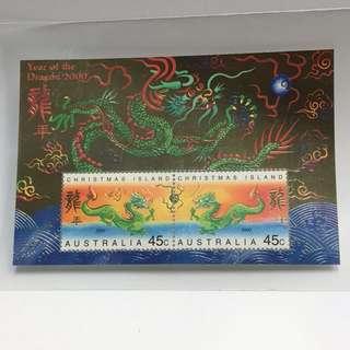 澳洲郵票 Australia 2000 龍