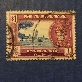 Malaya 1957 Pahang Defi 1V $1 Used (M1082)