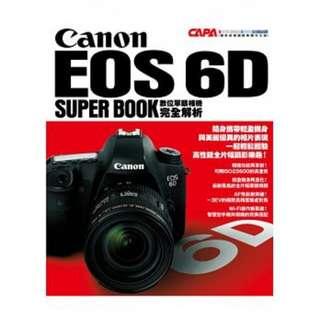 Canon EOS6D數位單眼相機完全解析 作者: CAPA