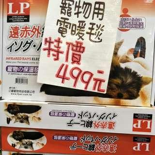 寵物用保溫毯