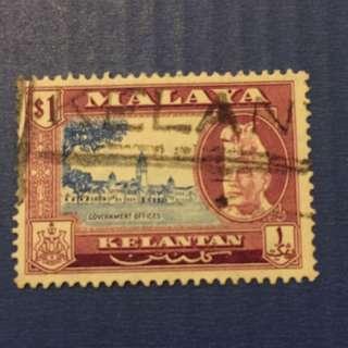 Malaya 1957 Kelantan Defi 1V $1 Used (M1082B)