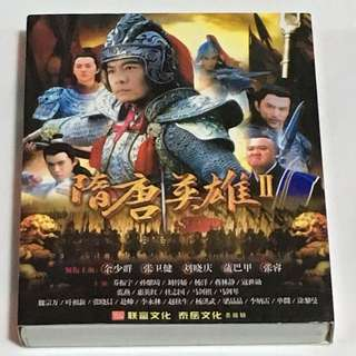 8DVD•30% OFF GREAT CNY SALE {DVD, VCD & CD} Brand New 隋唐英雄II  SUITANG YINGXONG 原装正版 八碟装/8DVD