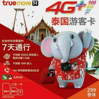 泰國 上網卡 8日 4G 2.5GB +無限數據卡 SIM CARD +100分鐘當地或香港通話