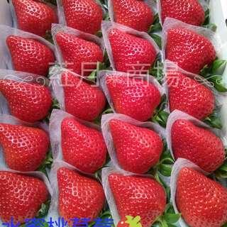 日本空運進口~水蜜桃草莓