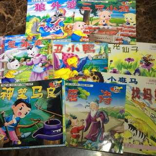 Chinese storybooks for children