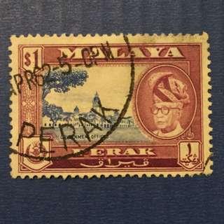 Malaya 1957 Perak Defi 1V Used (M1082C)