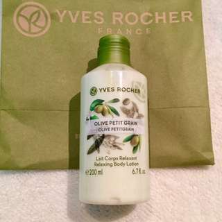 Yves Rocher Olive Petit Grain Relaxing body lotion 200ml