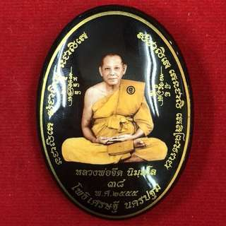(PREORDER) - Thai Amulet - Rare Locket Lp Jued - Kamakan Edition - Lp Jued - 108 Doks - Sivali - Thai Amulets