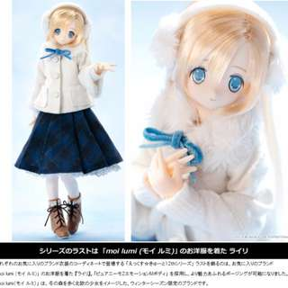 【預購Pre-Order】【日版Japan Verson】Azone 1/12 EX Cute 12th Series Raili / moi lumi 預計 2018年 2月到貨 Estimate Arrival time 2018-Feb