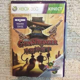 The Gunstringer XBOX 360 Kinect