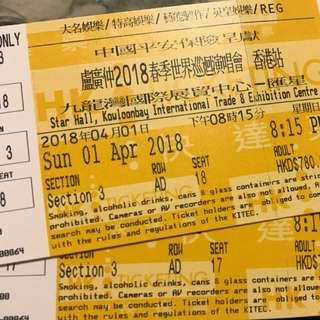 盧廣仲2018春季世界巡迴演唱會 香港站