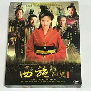 7DVD•30% OFF GREAT CNY SALE {DVD, VCD & CD} Brand New 西施秘史 THE LEGEND OF XISHI 国语发音 中文字幕 原装正版 七碟装/7DVD 完整版