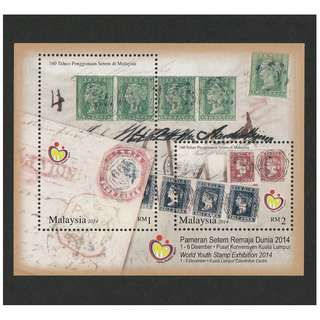 World Youth & 29th Asian International Stamp Exhibition 2014 - 160 Years of Philatelic in Malaysia I  SG #MS2045