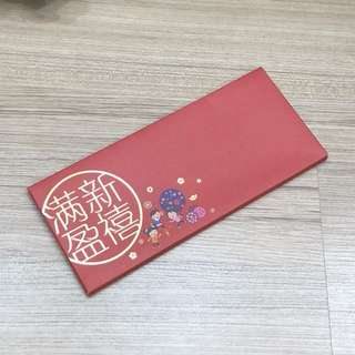 Capitaland 2016 Red Packet