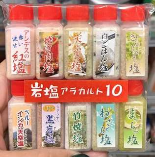 日本風味鹽10入組