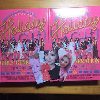 SNSD Girls' Generation Holiday Night (Holiday ver.)