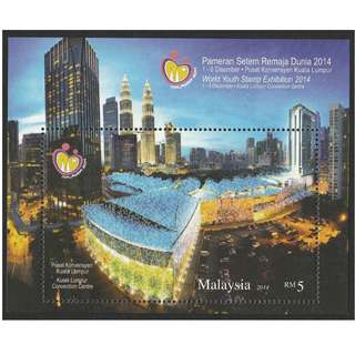 Malaysia - World Youth & 29th Asian International Stamp Exhibition 2014 - Kuala Lumpur Convention Centre SG #MS2044