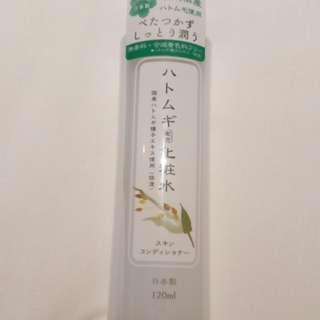 D Skin Lotion Hatomugi