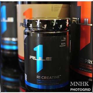 R1 Micronized creatine 75servings