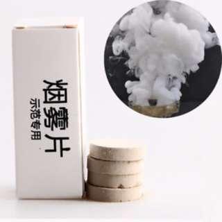 Mini White Smoke Cake for Photography